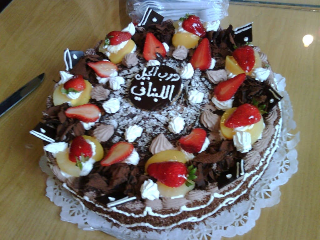 Cake Lebanon Happy Birthday Dad A Delicious Vanilla Sponge Picture